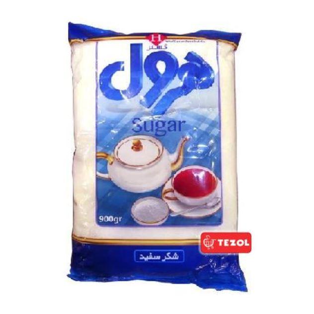شکر سفید هرول ۹۰۰ گرمی