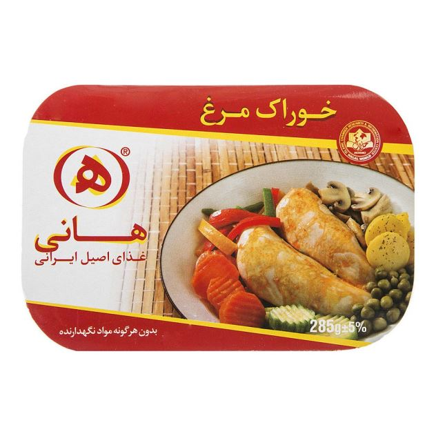 خوراک مرغ هانی ۲۸۵ گرمی