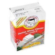 پنیر سفید دانمارکی پگاه ۲۱۰ گرمی