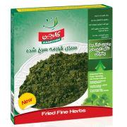 سبزی قورمه سرخ شده کامچین ۴۰۰ گرمی