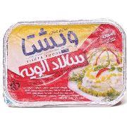 سالاد الویه با مرغ ویشتا ۴۰۰ گرمی