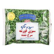 سبزی قورمه سرخ شده  ۴۰۰ گرمی سرد و تازه