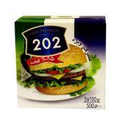 همبرگر ویژه ۲۰۲ ۸۵درصد گوشت قرمز ۵۰۰گرمی